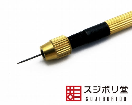 Sujiborido Ultrafine Pin File - Round 0.5mm/600 grit