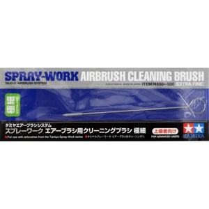 Tamiya Spray-Work Airbrush Cleaning Brush (Extra Fine)
