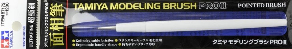 Tamiya Modeling Brush PRO II Pointed Brush Ultra Fine