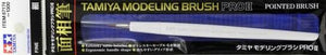 Tamiya Modeling Brush PRO II Pointed Brush Fine
