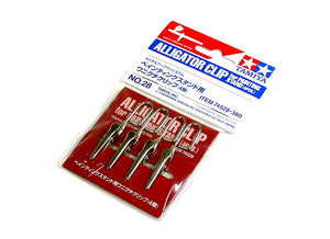 Tamiya Alligator Clips (for Paint Stand) 4pcs