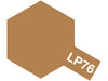 Tamiya 10ml Lacquer Paint LP-76 Yellow-Brown (DAK 1941)