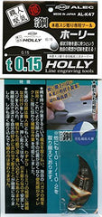ALEC Holly Line Engraver t0.15 (0.15mm)