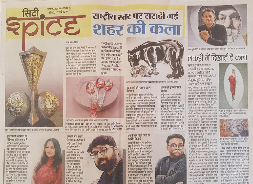 Story in Dainik Jagran on 26 March 2019 about me and my Solo Show from 25 March - 29 March 2019, at Fine Arts' Museum, Panjab University, Chandigarh, India