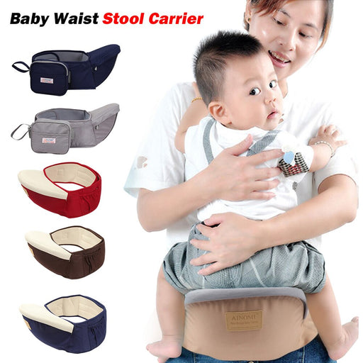 Baby Carrier Waist Stool Walker - Heybaby.