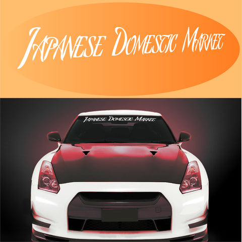 Japanese Domestic Market Decal Windshield Banner JDM Custom Car Decals Car Stickers