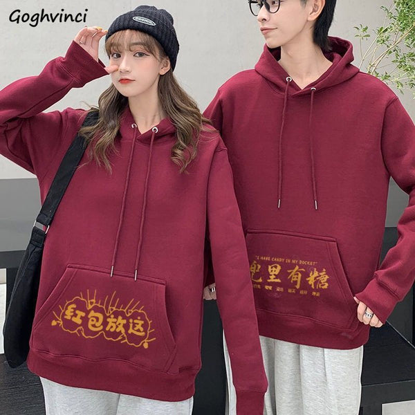 Hoodies Women Plus Size 4XL Hooded Couples New Loose Thickening Fall Chinese Style Chic High Street Harajuku Letter Printed BF