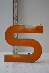 Vintage Metal Letter S - Large SOLD OUT