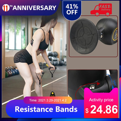 Multi-functional Strength Resistance Bands