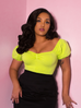 Powder Puff Top in Chartreuse (3XL and 4XL ONLY)