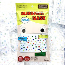 Star Kids Premium Global Tech Surgical Mask {Limited Edition}