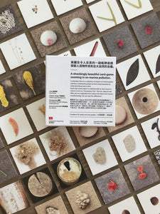 Involuntary Pairs by liina klauss x Eco-Marine: Card Game on Marine Pollution