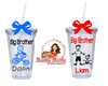 Personalized Big Brother Big Sister New Baby Sibling Tumbler Gift
