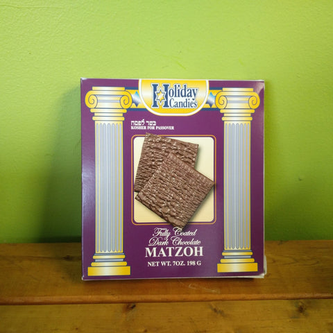 Holiday Candy - Dark Chocolate Matzo Sheets - V Word Market - Vegan Grocery - Delivered. - 1