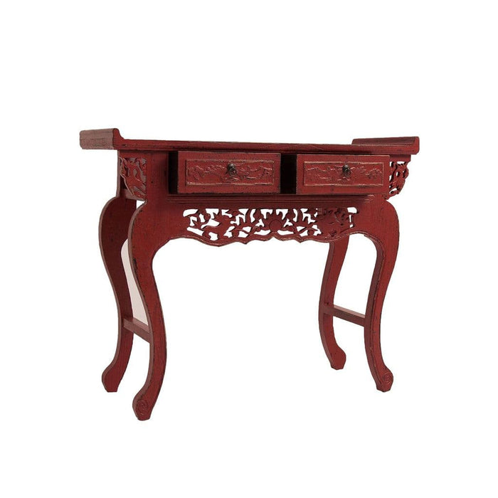 Shiann Red Small Console Table