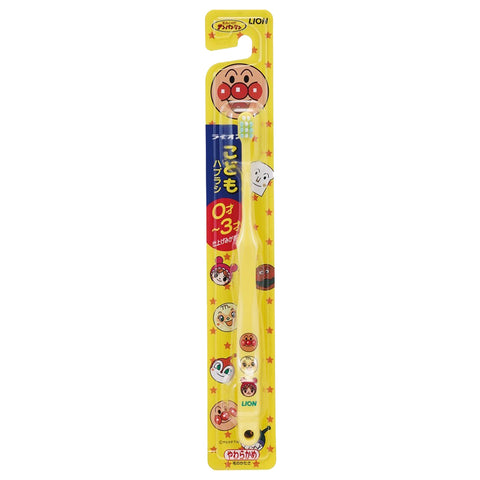 Lion Children Toothbrush - For 0 - 3 years old