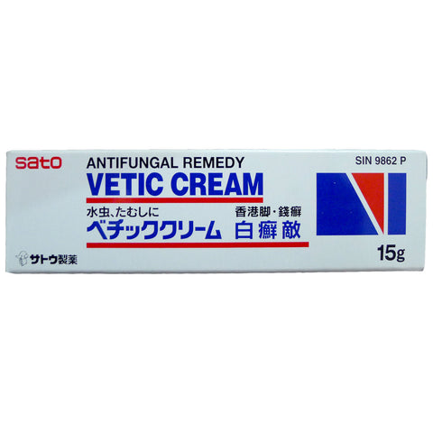 Sato Vetic Cream 15g