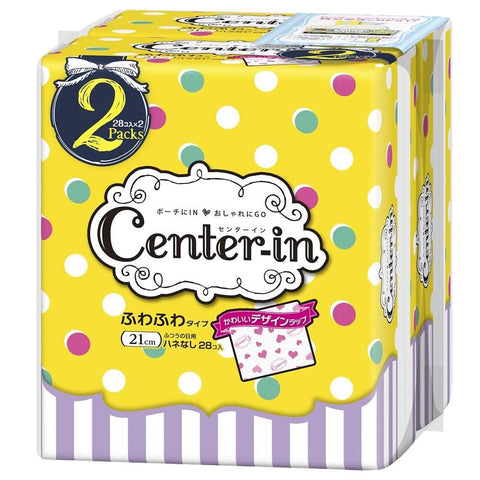 Center in Sofy Fluffy Cotton 21cm - 2packs x 28 pads