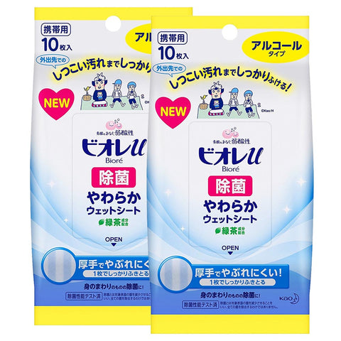 Biore U Hand Disinfectant Wipes Alcohol 2 x 10 sheets