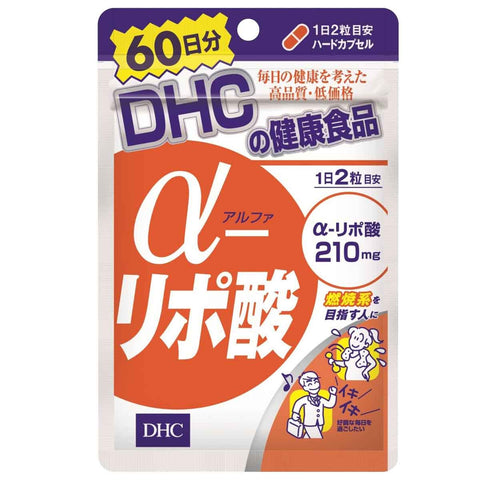DHC Alpha Lipoic Acid 60 days