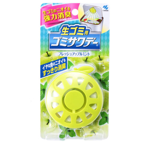 Kobayashi Garbage Bin Deodorizer Apple Mint 2.7ml