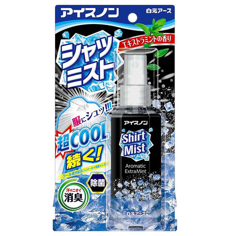 Hakugen Cool Shirt Mist Strong Mint Scented 100ml