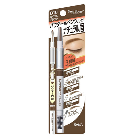 SANA NewBorn EX Eyebrow Pencil - B10 Royal Brown