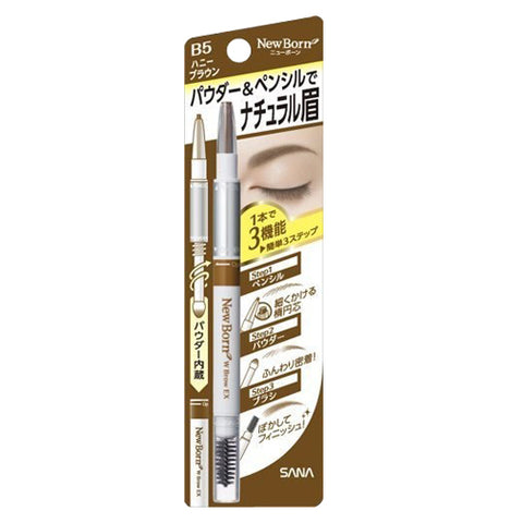 SANA NewBorn EX Eyebrow Pencil - B5 Honey Brown