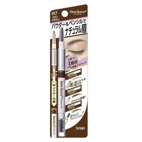 SANA NewBorn EX Eyebrow Pencil - B7 Mellow Brown