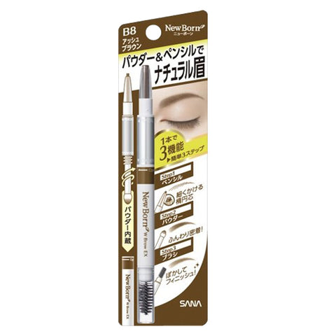 SANA NewBorn EX Eyebrow Pencil - B8 Hazel Brown