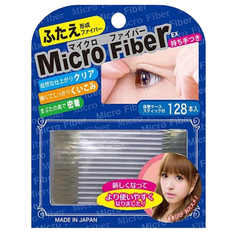BN Micro Fiber EX Clear 128 pieces
