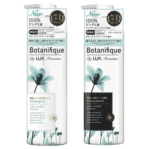 Lux Premium Botanifique Balance Pure Shampoo & Treatment Set