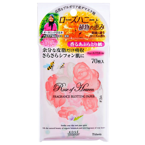 Kose Rose of Heaven Fragrance Blotting Paper 70 sheets