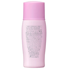 Biore Perfect Bright Milk SPF50 30ml