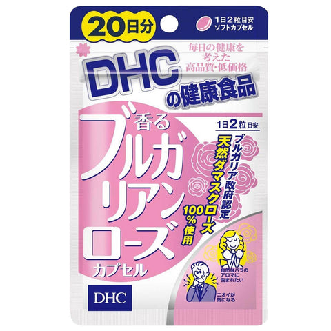 DHC Bulgarian Rose Capsules 20 days