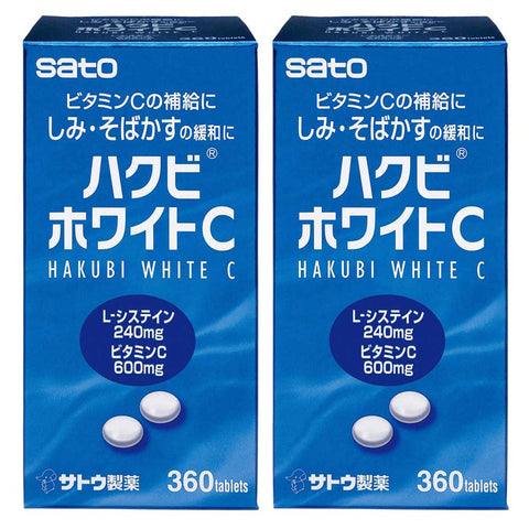 Sato Hakubi White C 360 tablets x 2