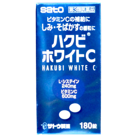 Sato Hakubi White C 180 Tablets