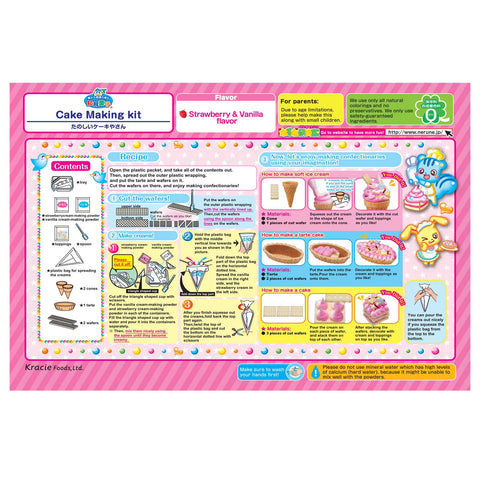 Kracie Cookin Popping Cake 26g