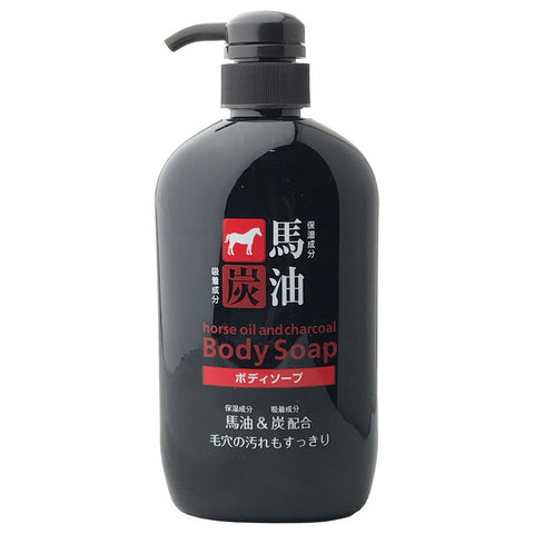 Kumano Horse Oil and Charcoal Body Soap Bottle 600ml