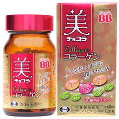 Chocola BB Collagen Tablets 120 tablets