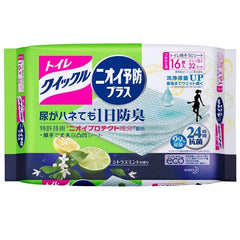 Kao Magiclean Toilet Wipes Citrus Mint Refill 16 sheets