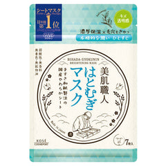 Kose Cosmeport Bihada Syokunin Brightening Mask 7 sheets