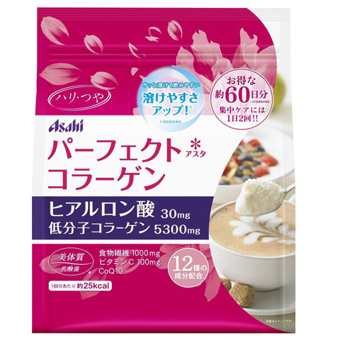 Asahi Perfect Asta Collagen 60 days