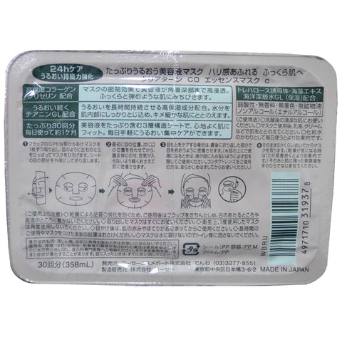 Kose Collagen Essence Mask 30 sheets