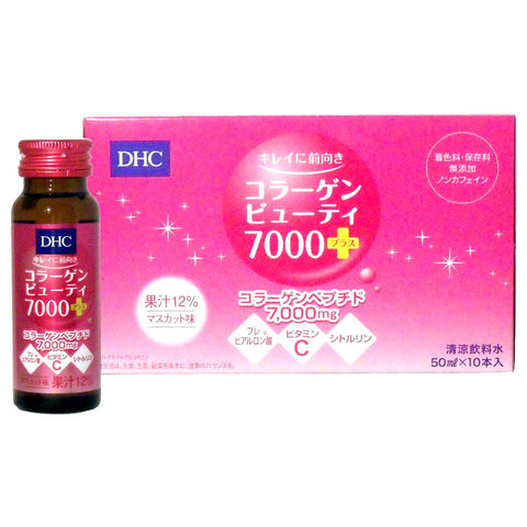 DHC Collagen Beauty 7000+ Drinks 50ml x 10 bottles