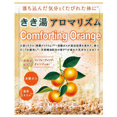 Bathclin Comforting Orange Bath Salt 30g