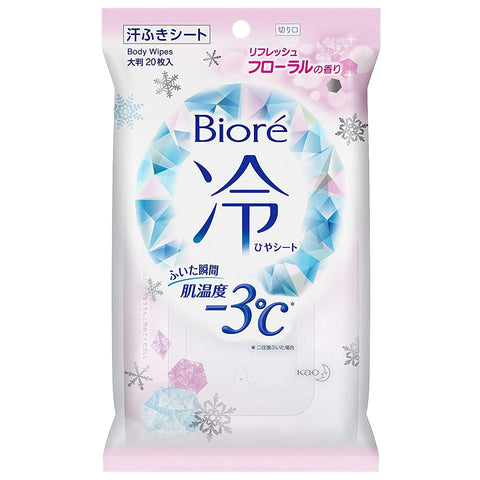 Biore Cooling Refreshing Floral Scented Wipes 20 sheets