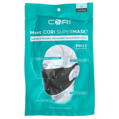 Cori SuperMask 1 piece x 4 packets