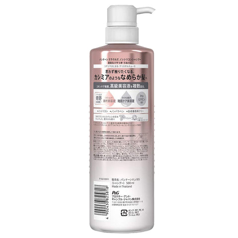 Pantene Miracles Crystal Smooth Shampoo 500ml