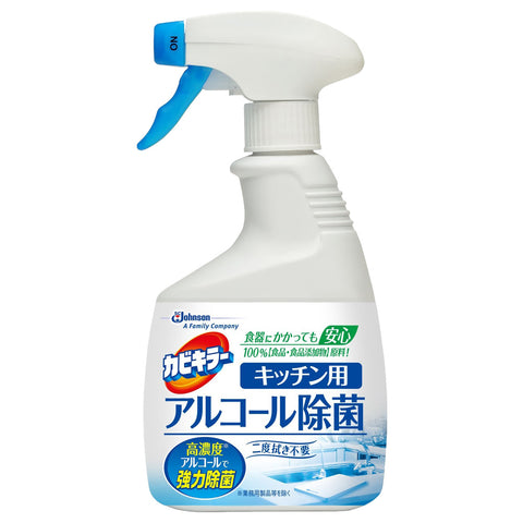 SC Johnson Cutting Board Disinfectant Spray 400ml